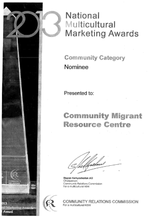 National Multicultural Marketing Award